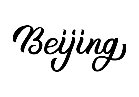 Beijing hand lettering isolated on white background.