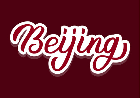 Beijing, colored hand lettering. Greetings for t-shirt, mug, card, tag, banner, sticker. Drawn art sign. Ilustrace