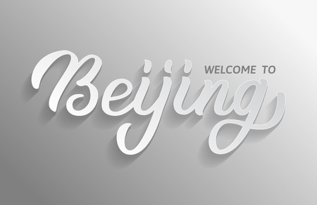 Welcome to Beijing. Hand lettering on gray background. Greetings for card and banner. Vector illustration. Ilustrace
