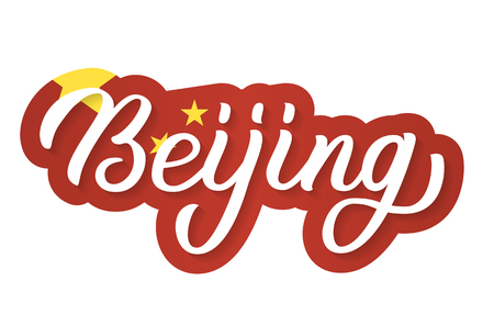 Beijing - hand lettering. Background with effect of the cut paper and flag of China. Vector illustration.