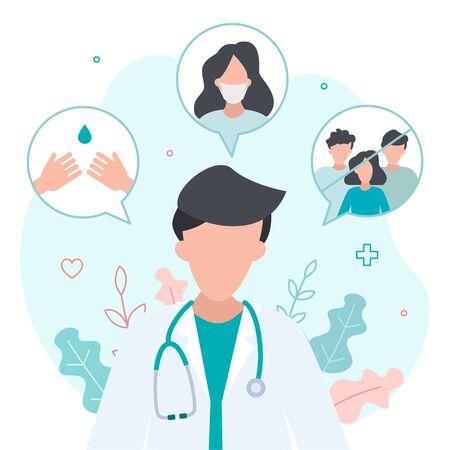 Consejos del médico sobre cómo protegerse del virus. Lávese las manos, use una máscara y evite las multitudes. Ilustración de vector plano.