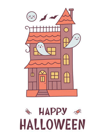 Funny card with haunted house and hand lettering caption Happy Halloween. Cute cartoon banner with hand drawn elements. Kawaii style. Vector illustration. 向量圖像