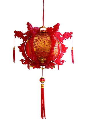 Red Paper Chinese Lantern to Celebrate Chinese New Year photo