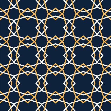 Abstract stripes, line seamless pattern. Neutral business background, white, yellow and dark blue color. Linear shapes