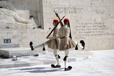 ATHENS, GREECE - SEPTEMBER 13, 2007: The Changing of the Guard ceremony takes place in front of the Greek Parliament Building