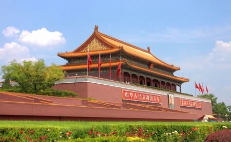 Tian An Men gate in Beijing, China