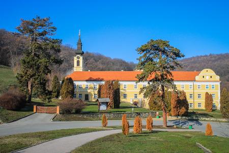 New Chopovo Monastery (Manastrir Novo Hopovo) 版權商用圖片