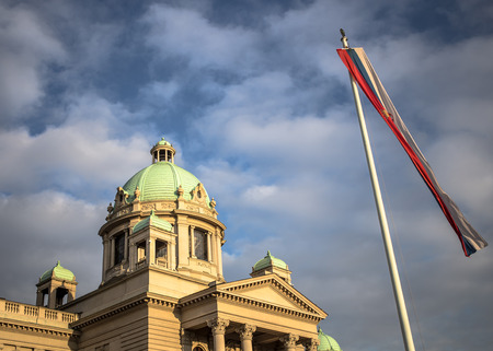 serbian: National Assembly with Serbia flag