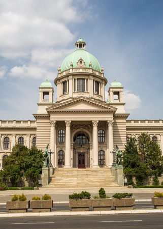 serbia xmas: House of the National Assembly of Serbia - Belgrade Stock Photo