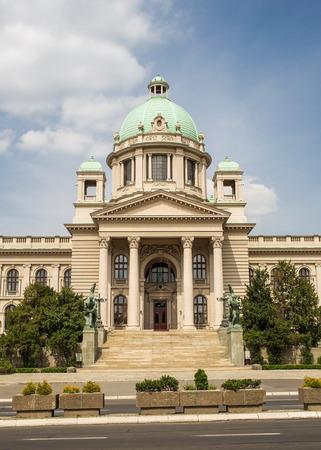 serbia xmas: House of the National Assembly of Serbia - Belgrade Stock Photo