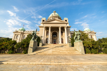 National Assembly of Serbia in Belgrade