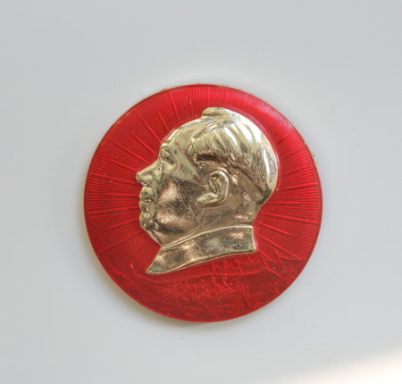 mao: Chairman Mao Badge Editorial