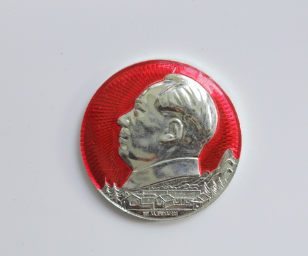 Chairman Mao Badge Editorial