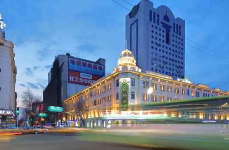 Night view of Harbin