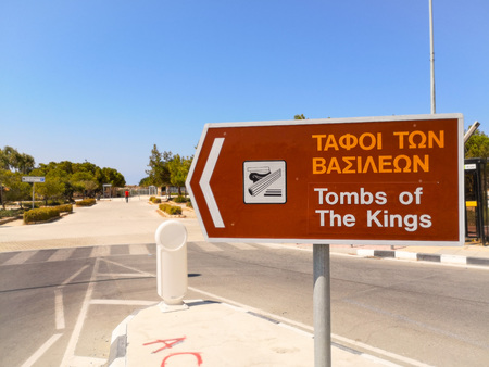 August 2018 - Cyprus: Direction sign to the archaeological Unesco world heritage site Tombs of the Kings in Paphos