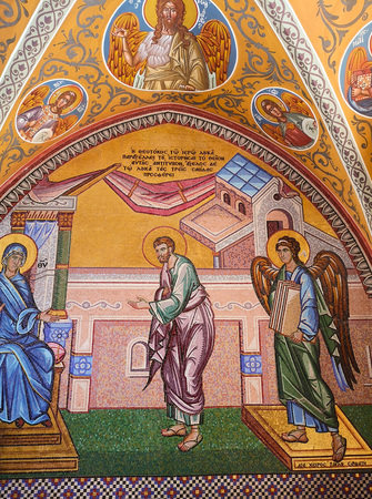 August 2018 - Cyprus: Stunning religious artwork inside the Greek orthodox Kykkos monastery of the Holy Virgin in Troodos mountains