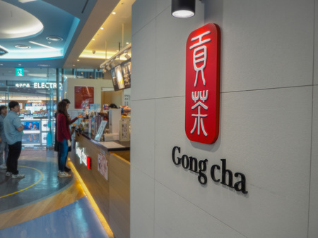 March 2019 - South Korea: Store front of a Taiwanese Gong Cha bubble tea franchise shop famous for its pearl milk tea