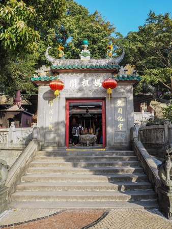 MACAU,CHINA - NOVEMBER 2018: The entrance to the A-ma temple, the oldest temple in Macau which supposedly derived its name from this temple