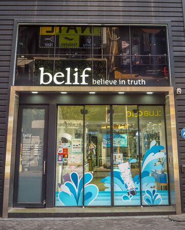 March 2019 - Seoul, South Korea: store of the South Korean skincare brand Belif, owned by LG Household & Health care, in Myeongdong shopping district
