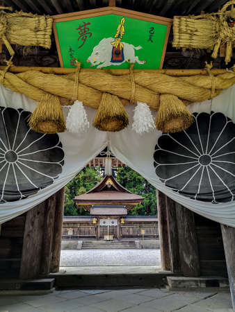 The Kumano Hongu Taisha, one of the three grand shrines of Kumano, in traditional shinto architecture in Tanabe, Wakayama, Japan
