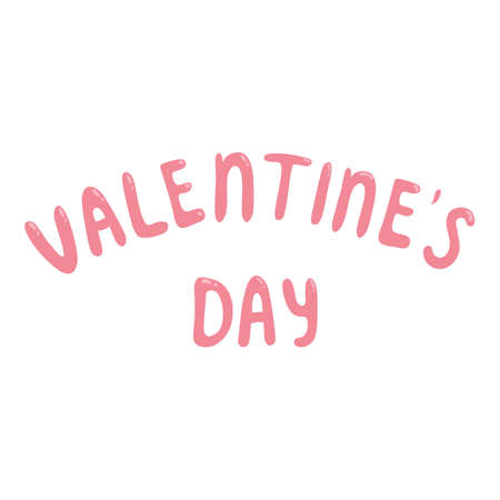 Valentines funny lettering icon, cartoon style