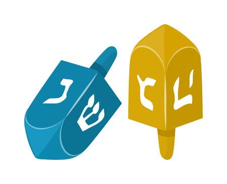 channukah: Cute dreidel turning twisting spinning