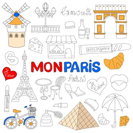 capital building: Icons set Paris cuisine and traditional modern culture. Europe Eiffel Paris icons fashion wine building design architecture. Famous travel love Paris icons monument capital landmark.