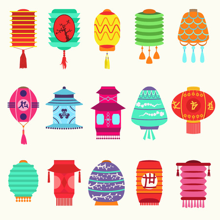 Chinese lantern collection vector set. Paper holiday celebrate graphic chinese lanterns celebration traditional festival symbols. Luck tradition chinese lanterns traditional festival ornament paper. Illustration