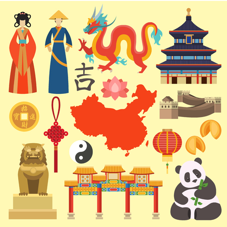 China icons vector. Illustration