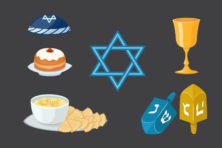 Judaism church traditional symbols icons set isolated hanukkah religious design and synagogue passover torah menorah holiday jew vector illustration.
