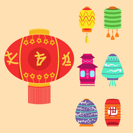 Chinese lantern collection vector set paper holiday celebrate graphic chinese celebration sign