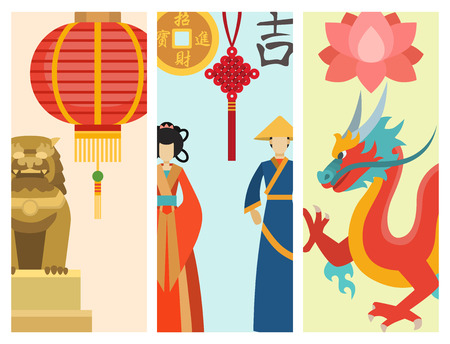 China icons east card ancient famous oriental culture chinese traditional symbols vector illustration