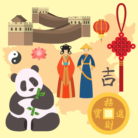 Illustrazione tradizionale cinese di vettore di simboli della cultura orientale famosa antica orientale delle icone della Cina Archivio Fotografico - 87380204
