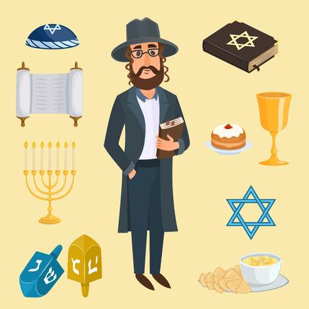 Un vecteur d'icônes juives sur un fond de chair. Banque d'images - 87466645