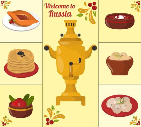 伝統的なロシア料理と文化は料理コース料理へようこそロシア グルメ国民の食事のベクトル図です。自家製前菜のおいしい文化のプレート ランチ   イラスト・ベクター素材