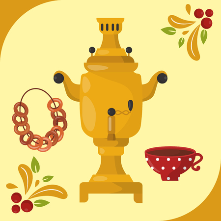 Traditional Russian cuisine culture dish course food vector illustration Illustration