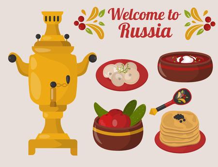 전통 러시아 요리 문화 요리 코스 음식 벡터 일러스트 레이션 일러스트