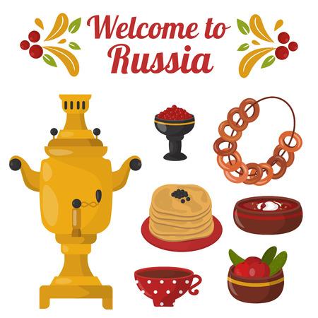 Traditionelle russische Küche cvector Abbildung Standard-Bild - 88320181
