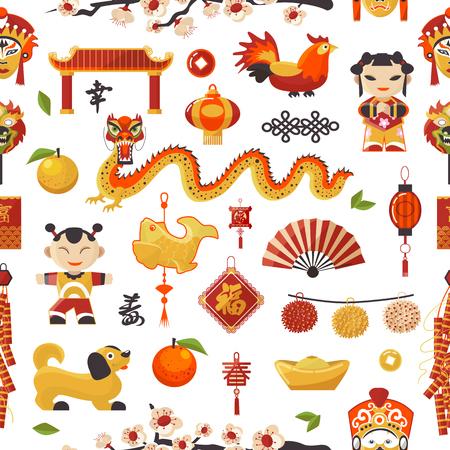 Los iconos de vector de año nuevo de China establecen vacaciones decorativas.