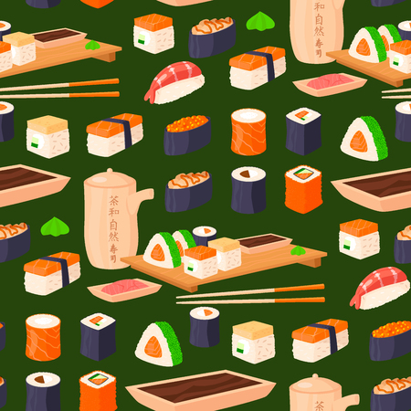 Sushi rolls vector food and japanese gourmet seafood traditional seaweed fresh raw snack illustration seamless pattern background Illustration