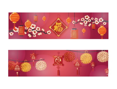 Chinese lantern vector traditional red lantern-light and oriental decoration of china culture for asian celebration illustration set of backdrop festival decor light background.