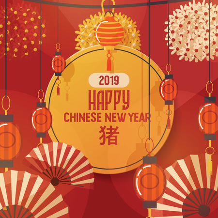 Chinese lantern vector traditional red lantern-light and oriental decoration of china culture for asian celebration illustration backdrop festival decor light fan background. Illustration