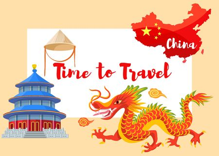 Chinese culture in Asia vector illustration. Infographic set of asian symbols red dragon, chinese cone hat, pagoda and flag on red map of China contour with time to travel lettering.