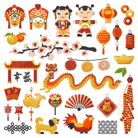 China New Year icons set decorative holiday. Chinese traditional symbols and objects dragon, dog, lighter and east tea, famous oriental culture chinese New Year celebration illustration 版權商用圖片