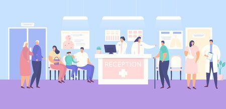 Réception et personnes en illustration vectorielle de clinique médicale. Administrateurs à la réception de l'hôpital. Différents patients en attente, hommes, femmes, famille avec enfant et médecins. Vecteurs