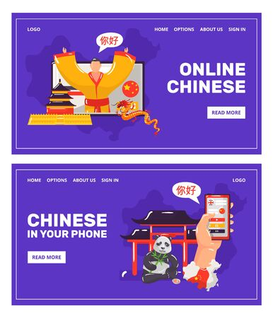 Learning chinese language online with chinaman teacher, education in your telephone web templates set vector illustration. Learn chinese in China. Panda, hieroglyphs, pagoda and flag china symbols. Ilustração