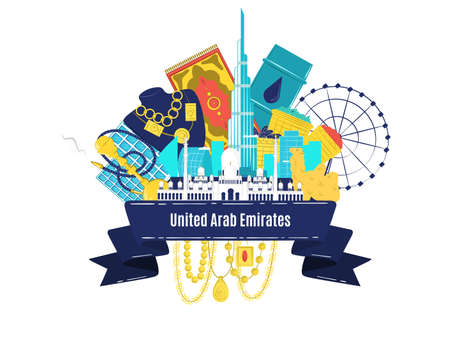 Arab Emirates, vector illustration. UAE sign, modern urban silhouette, office building. Traditional panorama east. Symbol culture and business east. Vetores