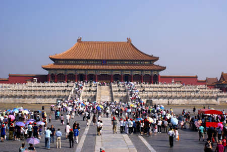The Forbidden City, Beijing Stock Photo - 11426451