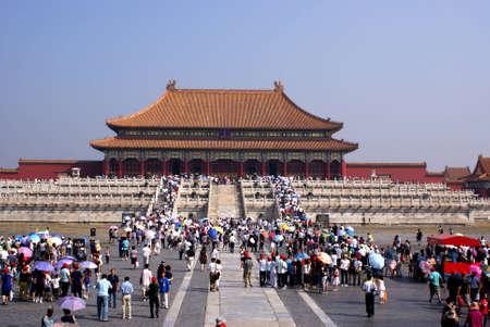 emperor of china: The Forbidden City, Beijing Editorial