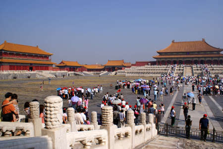 The Forbidden City, Beijing Editorial